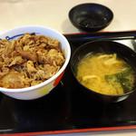 松屋 - 牛めしと味噌汁
