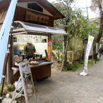 61092939 - 走井餅境内店(男山山上)