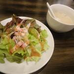 ソウジュ - サラダ+スープ