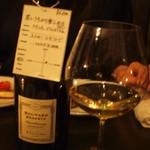 LOVAT - 前菜にはシャルドネを(Régnard Réserve Chardonnay 2008)