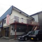 高橋製菓  -