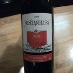 おーぼんあくいゆ - 赤ワイン/ヴァン・ド・ペイ・フォンタニーユ/2009年