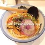 AFURI - 彩り野菜のヘルシーらーめん
