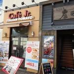 イタリアン・トマトカフェジュニア - 店舗