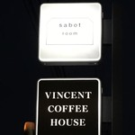 VINCENT COFFEE HOUSE -