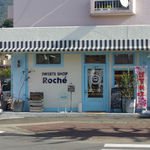 Roche - スイーツショップ ロッシェ