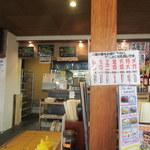 天丼 元亀 - ご飯の量は選べます