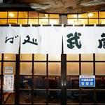 武蔵そば - ケンミンSHOWでも紹介されて、とても人気ですが、 紹介される前から地元では大人気のお蕎麦屋さんです。