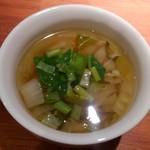 ドゥ・レコンパンス - 野菜たっぷりスープ