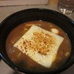 つけ麺 玄瑞 - スープ