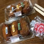 壺屋 - 「サンショクセット」×2。 紅生姜付き! かなり甘い甘辛いなり、美味です。