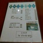LOOP -