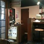 BIER REISE '98 - 店舗入口、兼レジ