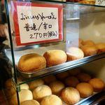 ビストロ 喜楽亭 - カレーパン