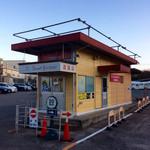 スイートガーデン神戸工場 直販店 - 元守衛室っぽい建物が直売所だ。