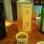 61119766 - シェリー酒「刻ノ宵」