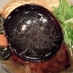 AFURI - 2017.1.8  スープ〜これじゃ分からんね(^_^;)