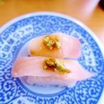 無添くら寿司 - 天然太刀魚!!(^◇^)