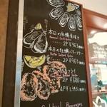ザ・カーブ・ド・オイスター - 牡蠣の種類とか食べ方