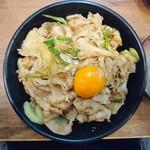 伝説のすた丼屋 - 2016年12月 すた丼 630円