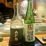 61124634 - 木戸泉 長期熟成酒ニューアフス(AFS)1973 木戸泉酒造(千葉)と常きげん 山廃仕込み純米酒 鹿野酒造(石川)