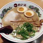 天下一品 - 【半熟味玉ラーメン(1日20杯限定)】¥840