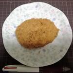 肉の丸安 - ハーフメンチカツ81円