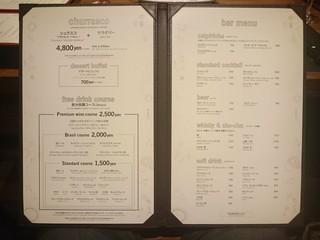 バルバッコア - menu