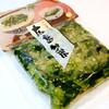 宮島サービスエリア上り線ショッピングコーナー - 料理写真:広島菜