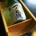 あじ蔵 カロカロ - 牡蠣に合うおすすめ日本酒
