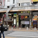 6114132 - ①JR西口・阪急東口・阪神から北側に出て渡って左へ