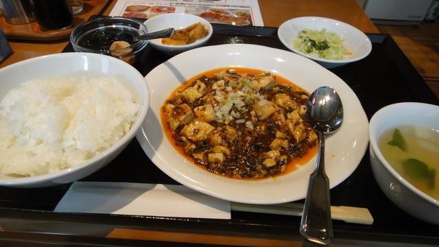 一味玲玲 品川店 - 麻婆豆腐定食