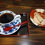 八代目伍兵衛 - 炭火焙煎珈琲とサービスのぶどうパン
