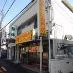 武富屋 - 【再訪】外観