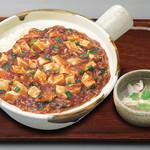 五味八珍 - 料理写真:マーボー丼