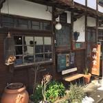 泰山堂カフェ -