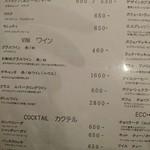 61156009 - ドリンクメニュー。ワインはリーズナブル、カクテル等は割高に感じます。