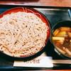兵六そば - 料理写真:『鴨ざるそば』様(980円)おっ!?思ったよりお綺麗な蕎麦様出てきて少しテンション上がる!