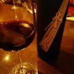 アル リコルド - スティングが所有するワイナリーのワイン