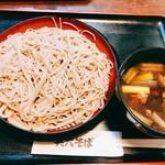 兵六そば - 『鴨ざるそば』様(980円)おっ!?思ったよりお綺麗な蕎麦様出てきて少しテンション上がる!