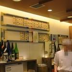 札幌シーフーズ - アルコールもあります