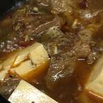 炙りファンク - 牛すじ豆腐の地獄煮