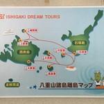 61162493 - 石垣島からフェリーで10分くらいです。