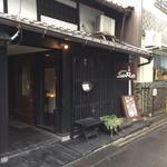 カフェ ド SaRa - お店の外観です☆。.:*・゜