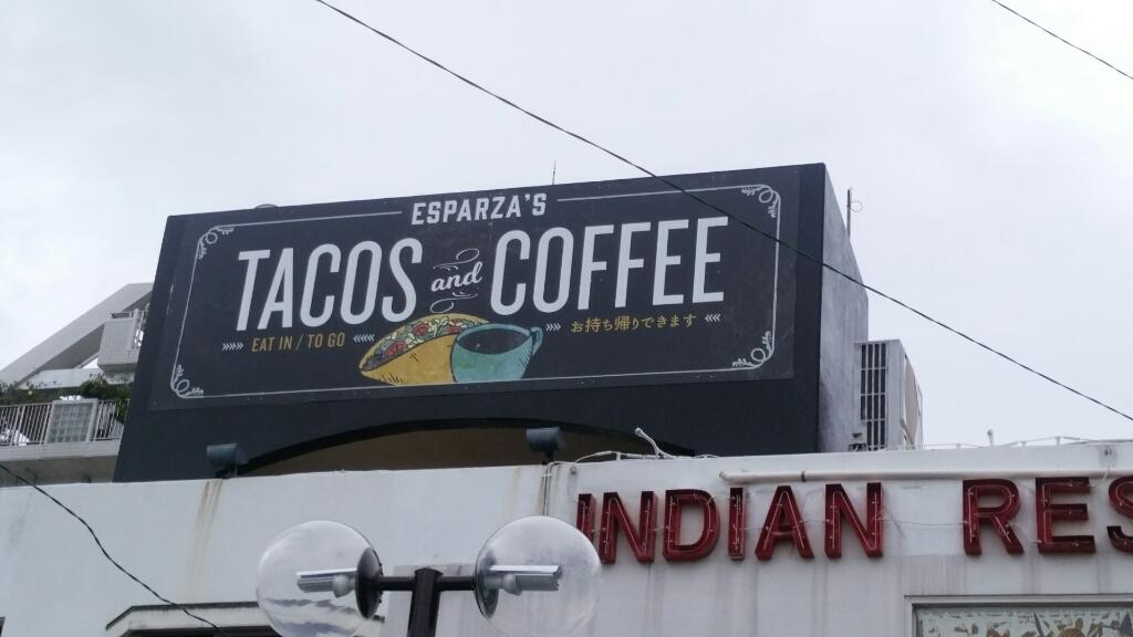 エスパーザズ タコス アンド コーヒー