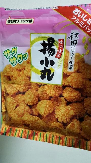 その他写真 : 秋田いなふく米菓 ...