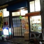 千石食堂 - 2016年10月 たまりませんな~(^^)