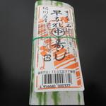 61172962 - 寿司