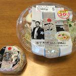 Japanese Soba Noodles 蔦 - サークルKサンクス「冷し塩ラーメン」&「チャーシューむすび」