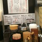 麺屋 武一  - 味変アイテムは充実。山椒が良かった。
